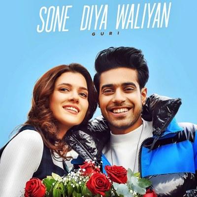 sone diya Waliyan