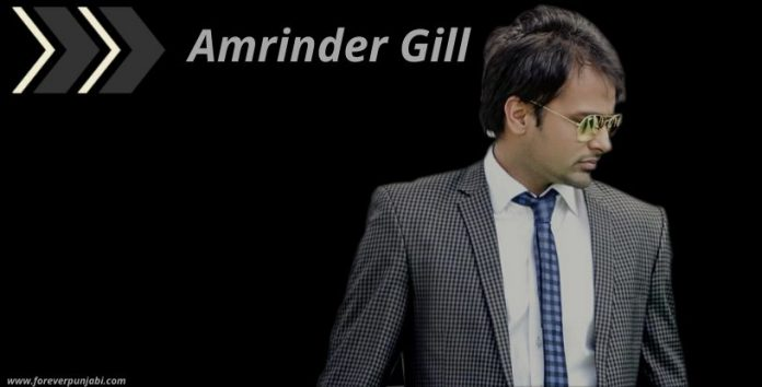 biography of Amrinder Gill