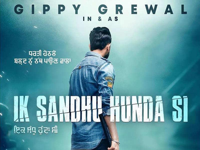 Ik Sandhu Hunda Si by Gippy Grewal