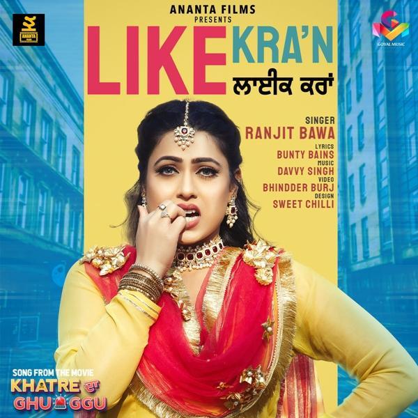 Like Karaan by Ranjit Bawa