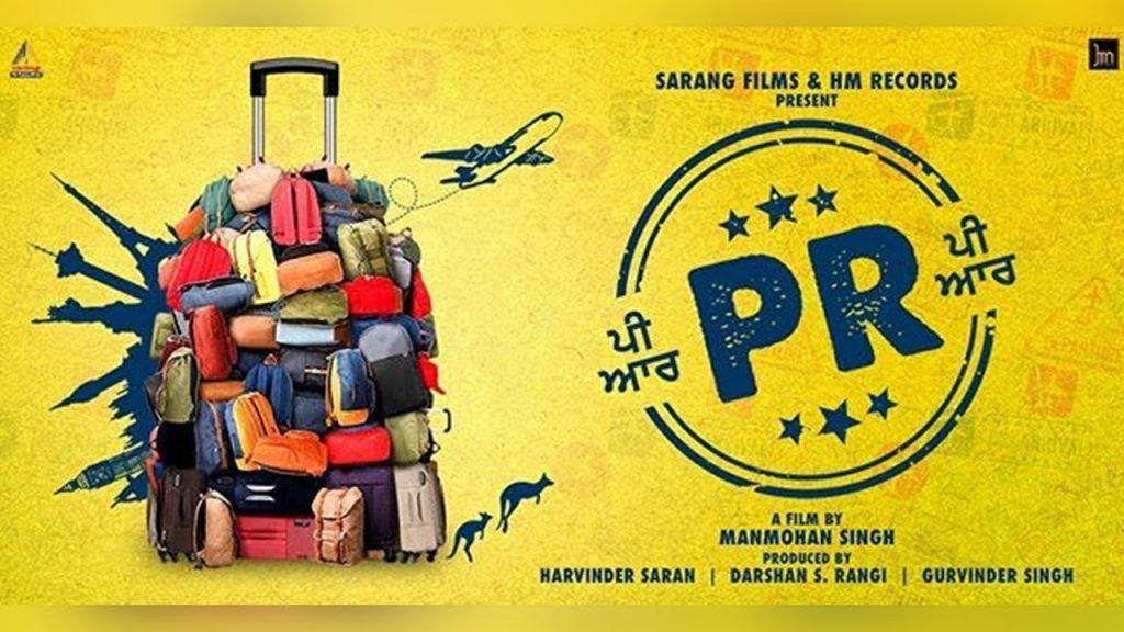 PR Upcoming Punjabi Movie