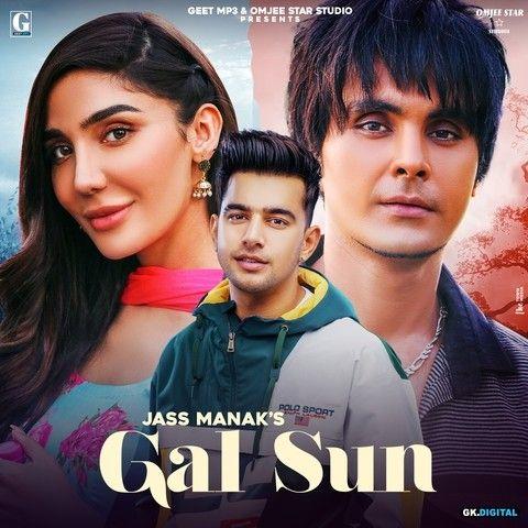 Gal Sun by Jass Manak