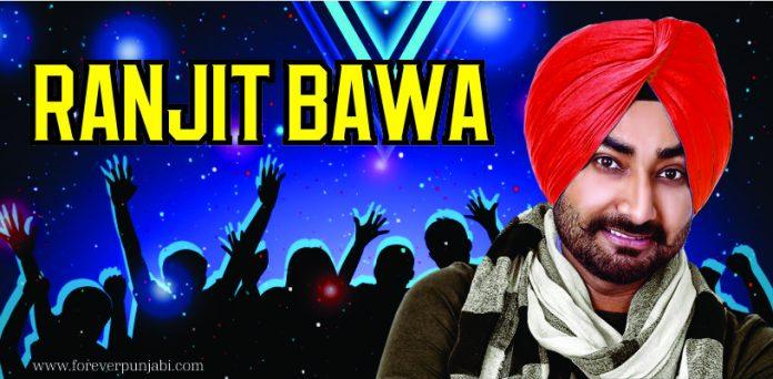 Biography of Ranjit-bawa