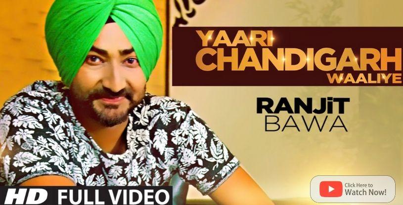 yaari Chandigarh Walliyan by Ranjit Bawa