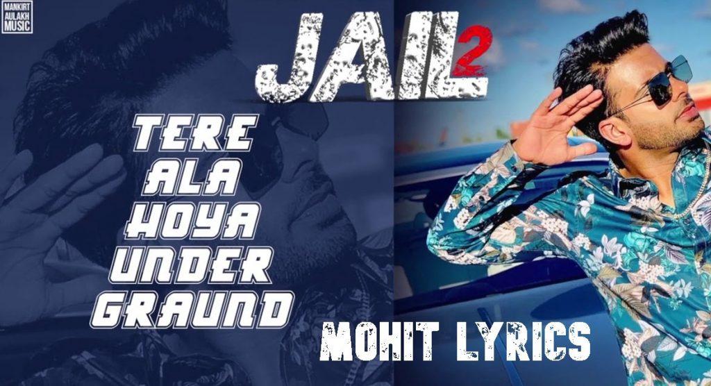 Jail 2 by Mankirt Aulakh